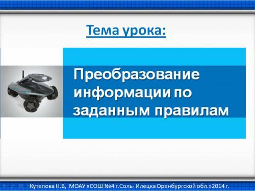 http://easyen.ru/