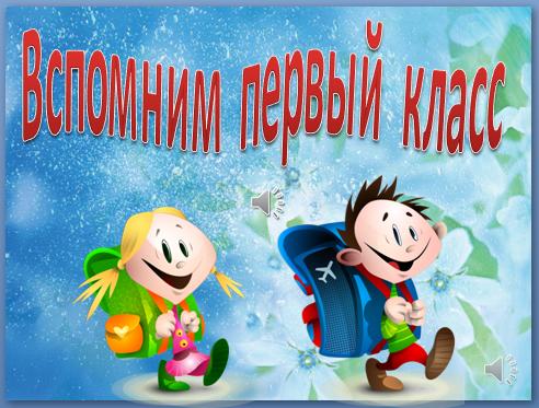 Сценарии новогодней развлекательной программы для молодежи