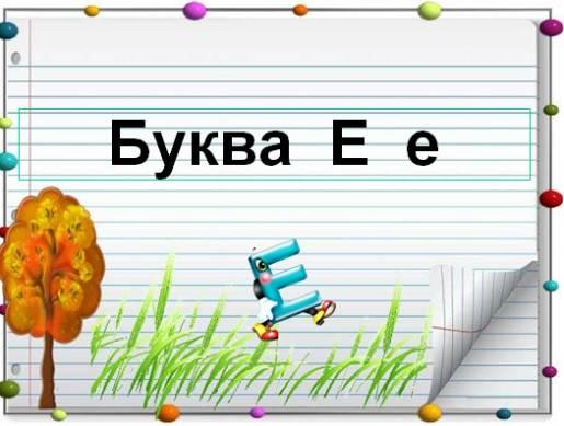 http://easyengl.ucoz.ru/_ld/50/s50914409.jpg